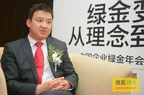 搜狐绿色专访尚德电力控股有限公司北京分公司总监张涛。(搜狐-刘丹/摄)