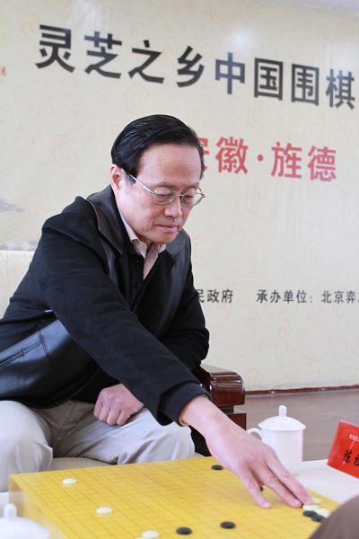 图文:旌德名人邀请赛 陈祖德胜王汝南获得冠军