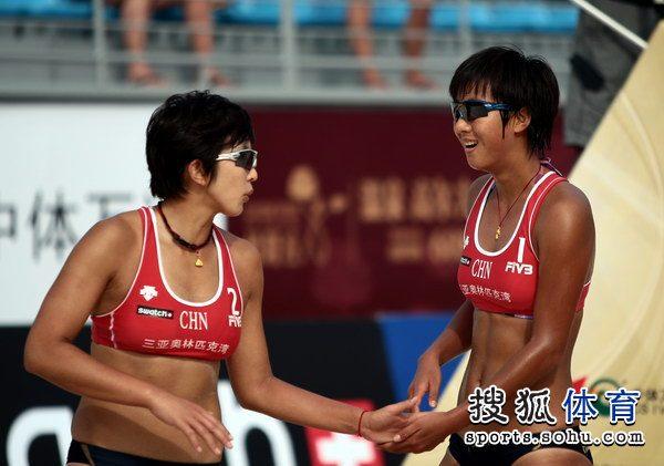 张常宁沙滩排球照片-三亚沙排赛 中国两组合外战落败 头号种子过关