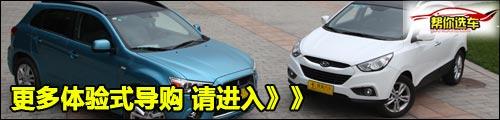 搜狐汽车帮您选车导购