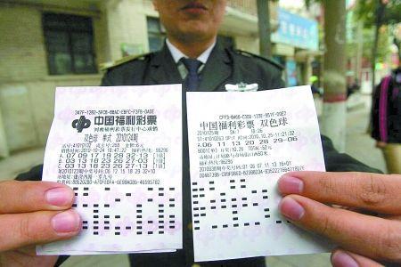 男子花200元买张中奖票 兑奖发现彩票为假(图)