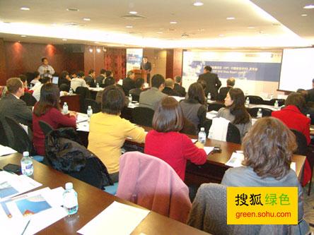 《碳信息披露项目中国报告2010》在京发布