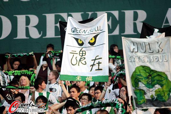 杭州球迷标语