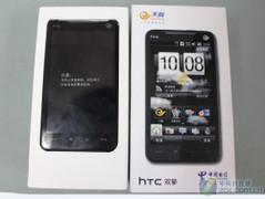 4.3�即タ刂悄� 行货HTC T9199震撼上市