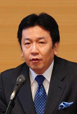 民主党干事长代理枝野幸男