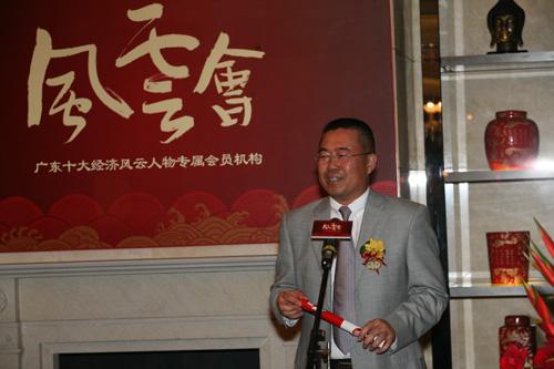 2009年风云人物东风日产乘用车公司副总经理任勇风云接力(陈文笔摄影)