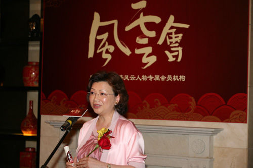 2005年风云人物安利(中国)日用品公司董事长郑李锦芬风云接力(陈文笔摄影)