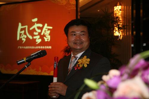 2006年风云人物广药集团总经理李楚源风云接力(陈文笔摄影)