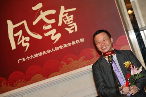 2009年风云人物广东原创动力总经理卢永强风云接力(陈文笔摄影)