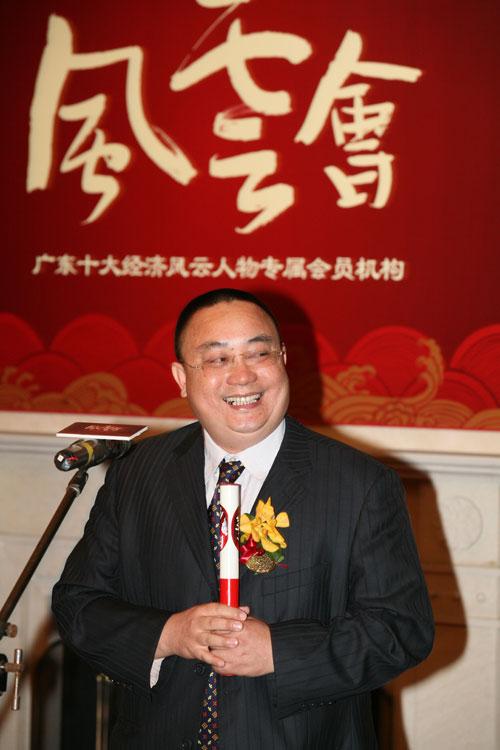 2006年阳江十八子集团总经理李积回风云接力(陈文笔摄影)