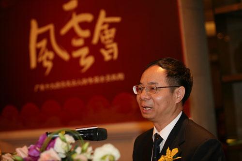 羊城晚报报业集团社长黄斌致欢迎辞(陈文笔摄影)