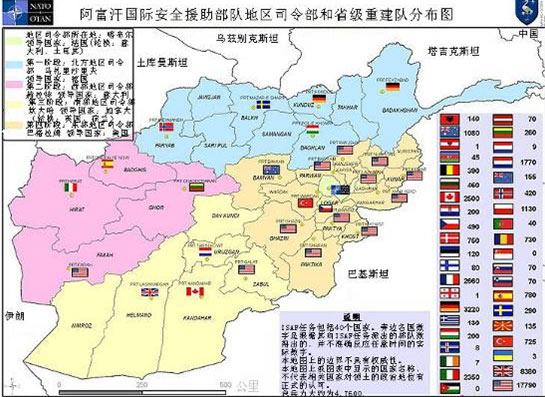 北约 俄罗斯地图