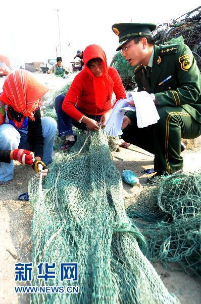 第六次人口普查_越南2009年人口普查
