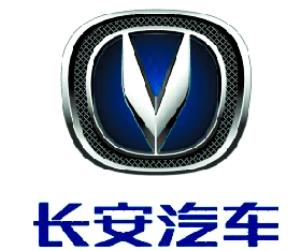长安汽车更改品牌标志高清图片