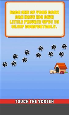 Android美眉必玩游戏 电子宠物小狗篇