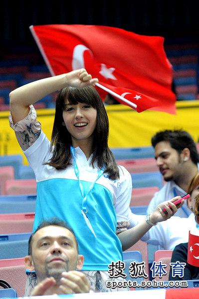 土耳其美女球迷