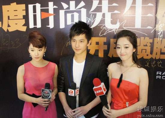会后阚清子、杨洋、蒋梦婕接受媒体采访