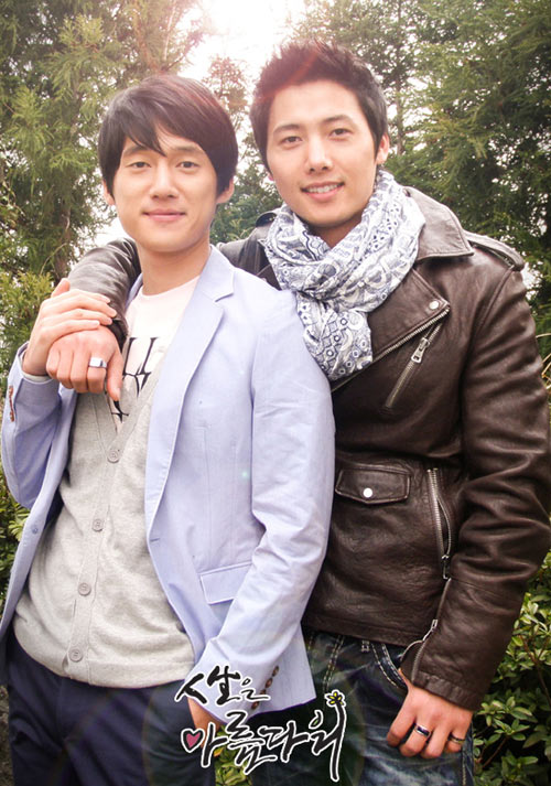 男黑色短款皮衣搭配_《人生是美丽的》:同志与直男的穿衣之道-韩娱频道