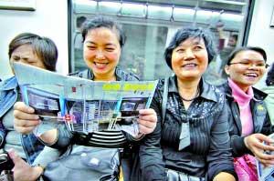 昨日,体验广佛地铁的市民阅读本报派发的地铁一本通,《地铁改变生活》不仅是标题,更是现实。记者张宇杰 摄