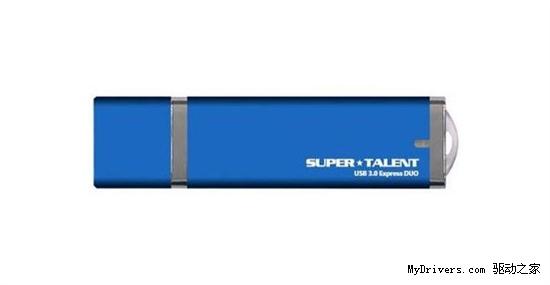 不足百元 SuperTalent推廉价USB 3.0 U盘