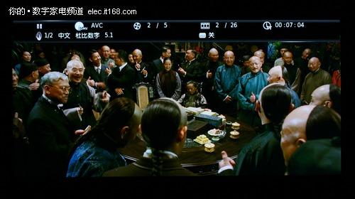 华录BDP2012蓝光碟测试―《十月围城》