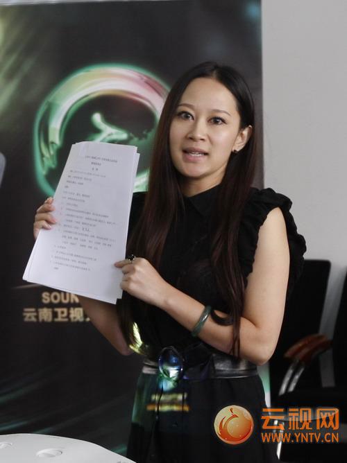 云南电视台启动做简介生态大型电视公益活动霍金视频公民图片