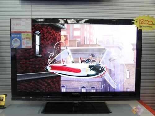电视秘籍:液晶电视分辨率和点距的学问
