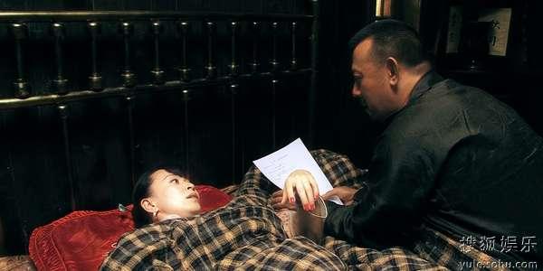 姜文给嘉玲讲解示范床戏