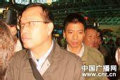 台苏花公路垮塌事故中大陆罹难者家属离台返回