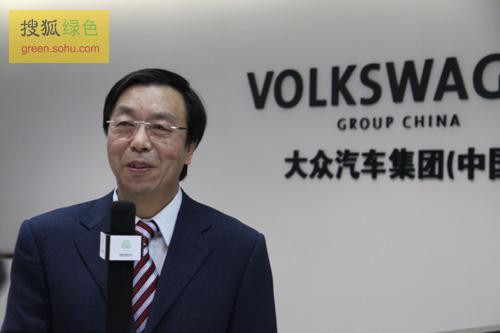 大众汽车集团(中国)执行副总裁张绥新博士