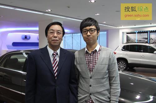 专访结束后,张绥新博士与搜狐绿色频道主编史少晨合影