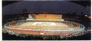 北京亚运会开幕式