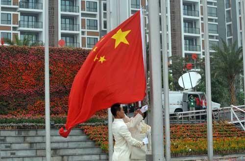 中国代表团进村升旗仪式