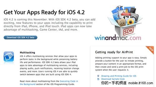 苹果iOS 4.2越狱成功 完整教程抢先出炉