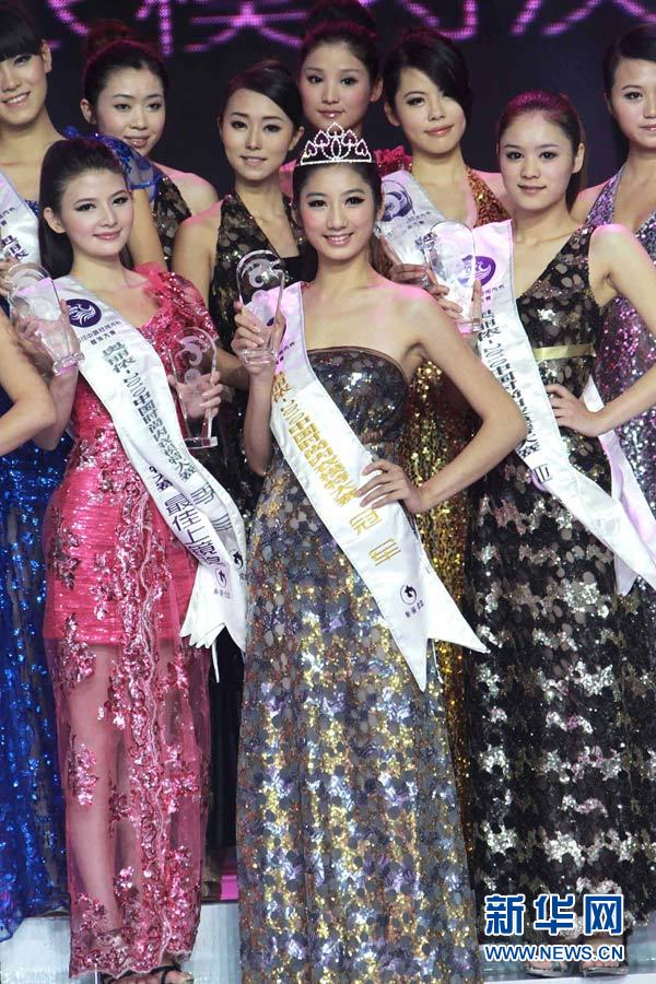 2010中国时尚内衣模特大赛总决赛(组图)
