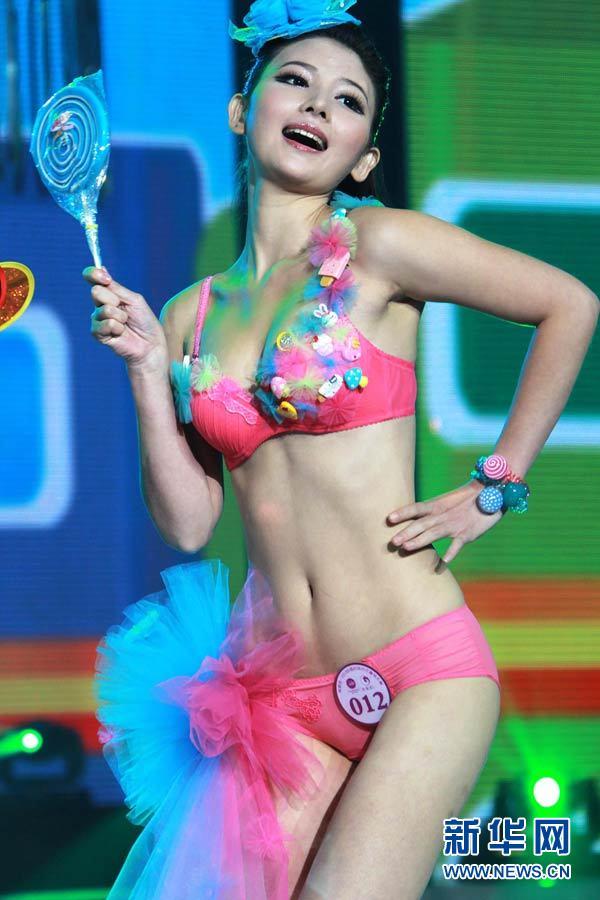 2010中国时尚内衣模特大赛总决赛