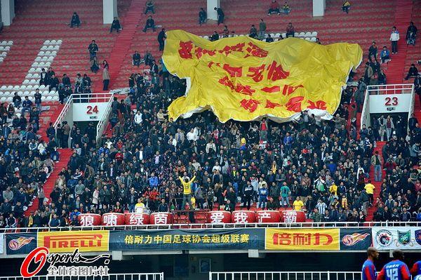 图文:[中超]陕西VS重庆 球迷助威西北狼