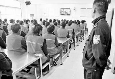 在押人员在集中收看安全教育片。