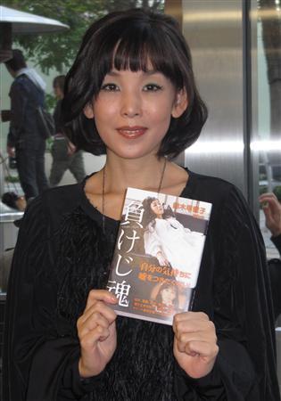 铃木早智子