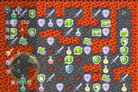 魔塔之qq大战360 android