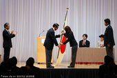 图文:日本代表团成立仪式举行 运动员接国旗