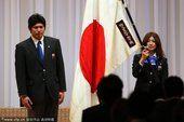 图文:日本代表团成立仪式举行 运动员代表