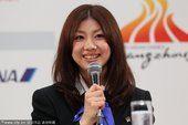 图文:日本代表团成立仪式举行 盐田玲子发言
