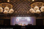 图文:日本代表团成立仪式举行 成立仪式现场