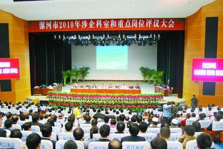"""今年的政风评议,漯河请来1027名各界代表当""""评委""""。"""