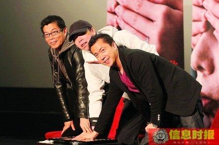 华谊为冯小刚的续约举办了盛大的记者会
