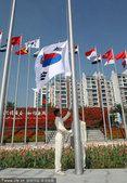 图文:韩国代表团出席升旗仪式 旗手升旗