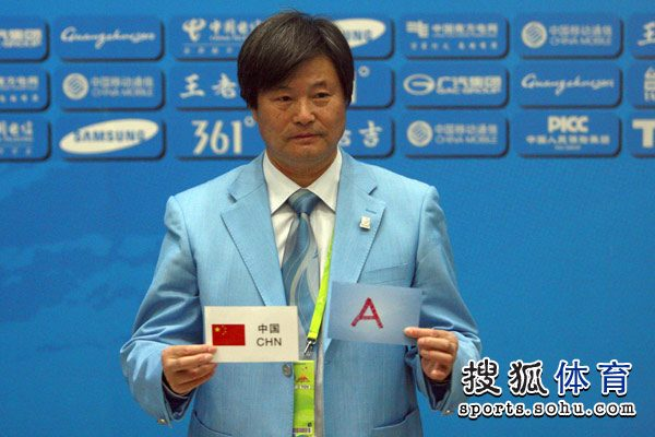 门球:亚运乒乓球抽签现场五组图代号排位确定单项之苑v门球种子图片