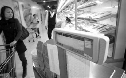 超市的电男儿子秤缺乏拥拥有效接收