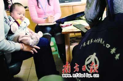 昨日,广州市大金钟路金泰社区的人口普查员进入住户家普查登记。刘洪群摄
